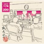 ������ VOL.176��200/���ܿͻ�,��ܸ���[CD]�����'���A��