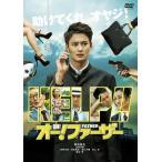 オー!ファーザー/岡田将生[DVD]【返品種別A】
