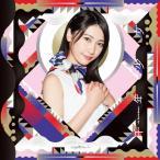 千年少女〜Tin Ton de Schon〜(Type-B)/ミライスカート[CD]【返品種別A】