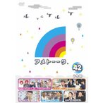 [初回仕様/先着特典付]アメトーーク!DVD42/雨上がり決死隊[DVD]【返品種別A】