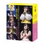 NMB48 GRADUATION CONCERT〜MIORI ICHIKAWA / FUUKO YAGURA〜【3BD】/NMB48[Blu-ray]【返品種別A】