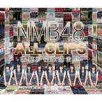 NMB48 ALL CLIPS -黒髪から欲望まで-【Blu-ray5枚組】