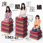 20thシングル タイトル未定  通常盤Type-D  CD DVD