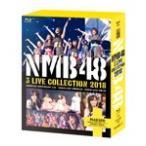 [先着特典付]NMB48 3 LIVE COLLECTION 2018【BD4枚組】/NMB48[Blu-ray]【返品種別A】画像
