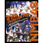NMB48 3 LIVE COLLECTION 2019【Blu-ray4枚組】/NMB48