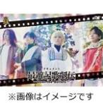 ドキュメント 最遊記歌劇伝-Over the Bullets-   DVD