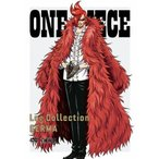 "[初回仕様]ONE PIECE Log Collection""GERMA"