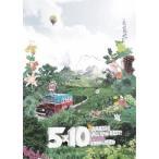 [枚数限定]5×10 All the BEST! CLIPS 1999-2009【DVD】/嵐[DVD]【返品種別A】