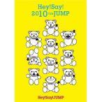 Hey! Say! 2010 TEN JUMP/Hey!Say!JUMP[DVD]【返品種別A】