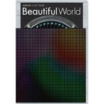 ARASHI LIVE TOUR Beautiful World/嵐[DVD]【返品種別A】