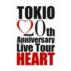 [枚数限定]TOKIO 20th Anniversary Live Tour HEART/TOKIO[DVD]【返品種別A】