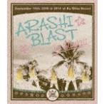 [枚数限定]ARASHI BLAST in Hawaii【Blu-ray/通常盤】/嵐[Blu-ray]【返品種別A】