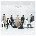 DEAR.(通常盤)/Hey!Say!JUMP[CD]【返品種別A】