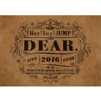 Hey!Say!JUMP LIVE TOUR 2016 DEAR./Hey!Say!JUMP[DVD]【返品種別A】