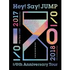 [枚数限定][限定版]Hey!Say!JUMP I/Oth Anniversary Tour 2017-2018【初回限定盤1】/Hey!Say!JUMP[DVD]【返品種別A】