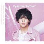 [枚数限定][限定盤]Oh! my darling/Lucky-Unlucky(初回限定盤2)/Hey!Say!JUMP/山田涼介[CD+DVD]【返品種別A】