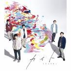 カイト(通常盤)/嵐[CD]【返品種別A】