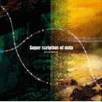 Super scription of data/島みやえい子[CD]【返品種別A】