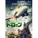ドローン 無人爆撃機/マット・オリアリー[DVD]【返品種別A】