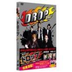 「ドロップ」 スペシャル・エディション/成宮寛貴[DVD]【返品種別A】