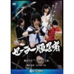 セーラー服忍者/鶴巻星奈[DVD]【返品種別A】