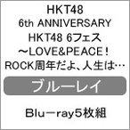 HKT48 6th ANNIVERSARY HKT48 6フェス〜LOVE&PEACE!R