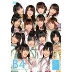 AKB48 チームB 4th stage「アイドルの夜明け」/AKB48[