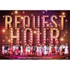 AKB48グループリクエストアワーセットリストベスト100 2018【Blu-ray5枚組】/AKB48[Blu-ray]【返品種別A】