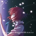 [初回仕様]TVアニメーション「魔法使いの嫁」オリジナルサウンドトラック2/松本淳一[CD]【返品種別A】