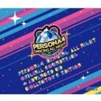 「ペルソナ4 ダンシング・オールナイト」オリジナル・サウンドトラック-ADVANCED CD付 COLLECTOR'S EDITION-/ゲーム・ミュージック[CD]【返品種別A】