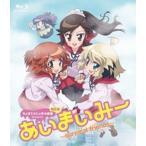 あいまいみー〜surgical friends〜/アニメーション[Blu-ray]【返品種別A】