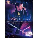 """[先着特典付]ZARD Streaming LIVE""""What a beautiful memory〜30th Anniversary〜"""
