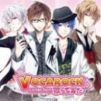 VOCAROCK collection 歌ってみた/オムニバス[CD]【返品種別A】