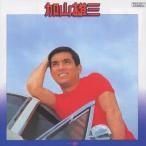 加山雄三 ベスト40/加山雄三[CD]【返品種別A】