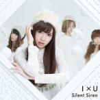 [枚数限定][限定盤]I×U(初回生産限定盤B/ひなんちゅ<梅村妃奈子>ジャケット盤)/Silent Siren[CD]【返品種別A】