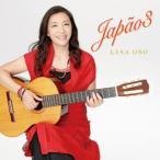 Japao 3/小野リサ[CD]【返品種別A】