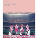 Silent Siren Live Tour 2014→2015冬 〜武道館へ GO! サイレン GO!〜 @日本武道館/Silent Siren[Blu-ray]【返品種別A】