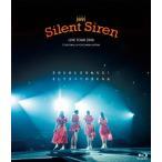 Silent Siren Live Tour 2016 Sのために Sをねらえ! そしてすべてがSになる/Silent Siren[Blu-ray]【返品種別A】