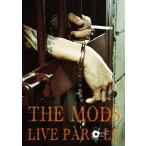 LIVE PAROLE/THE MODS[DVD]【返品種別A】