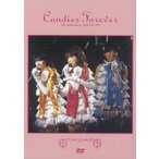 CANDIES FOREVER/キャンディーズ[DVD]【返品種別A】