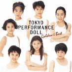 GOLDEN☆BEST 東京パフォーマンスドール/東京パフォーマンスドール[CD]【返品種別A】
