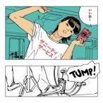 [�������][������]������!�ڽ������ס� [CD+DVD]/���ˡ��ǥ��������ӥ�[CD+DVD]�����'���A��