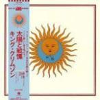 太陽と戦慄 40周年記念エディション DVD-AUDIO IEZP-38