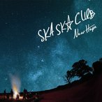 NEW HOPE/SKA SKA CLUB[CD]【返品種別A】