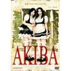 AKIBA アキバ/滝沢乃南[DVD]【返品種別A】