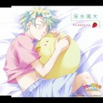 Strawberry/深水颯大(菅沼久義)[CD]【返品種別A】