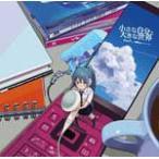 Yahoo!Joshin web CDDVD Yahoo!店小さな自分と大きな世界/40mP feat.初音ミク[CD]【返品種別A】