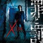罪と罰/Xceon[CD]【返品種別A】