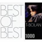 BEST OF BEST 1000 T-BOLAN/T-BOLAN[CD]【返品種別A】