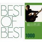 BEST OF BEST 1000 織田哲郎/織田哲郎[CD]【返品種別A】